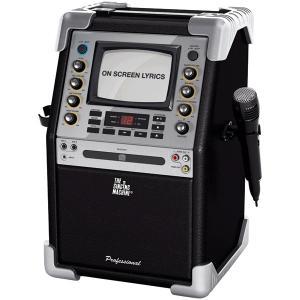 singing machine professional karaoke system